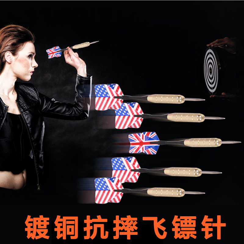 Mf steeliness copperplating anti throw darts darts needle darts needle darts upscale athletic competition dedicated darts nickel plating does not float