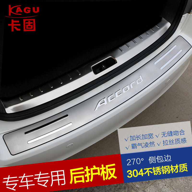 Mg mg maxplan gs/sharp line modification mg3 gt/3sw dedicated mg6/mg5 trunk trim Rear fender