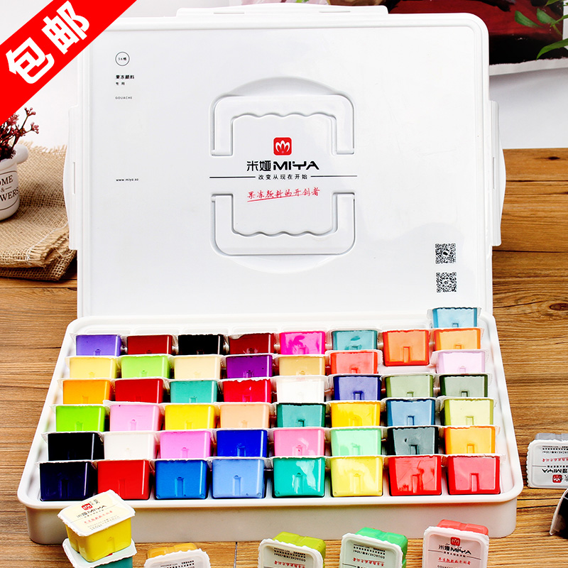 Mia jelly gouache paint pigment 56 colors of new paint suit 45 color poster paint gouache art supplies