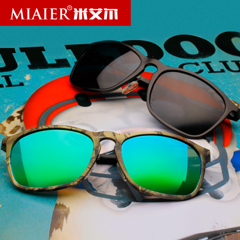 Miai er new sunglasses male car driver mirror driving mirror polarized sunglasses men sunglasses influx of people male