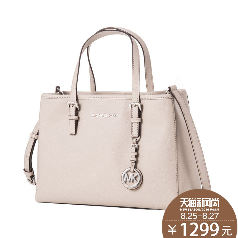 Get Quotations · Michael kors mike · coles MK30H3STVT8L genuine ms.  shoulder diagonal handbags b37b4c2bf9173