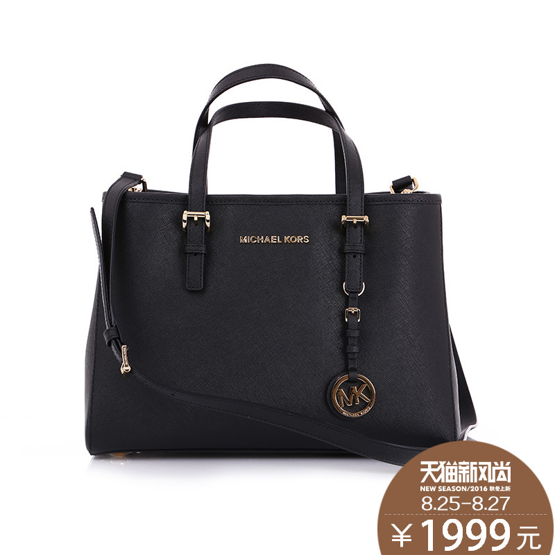 Get Quotations · Michael kors mike · coles ms. authentic handbags handbag  shoulder bag messenger bag 584a8034ebc71