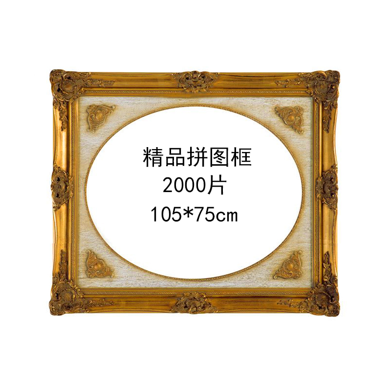 Michelangelo import starry sky puzzle box frame wood frame stitch/wedding/poster/picture frames custom picture frame