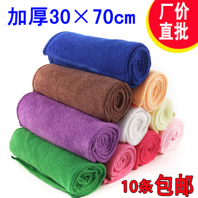 Microfiber cleaning towel wash cloth towel car oversized thick absorbent microfiber towel lint
