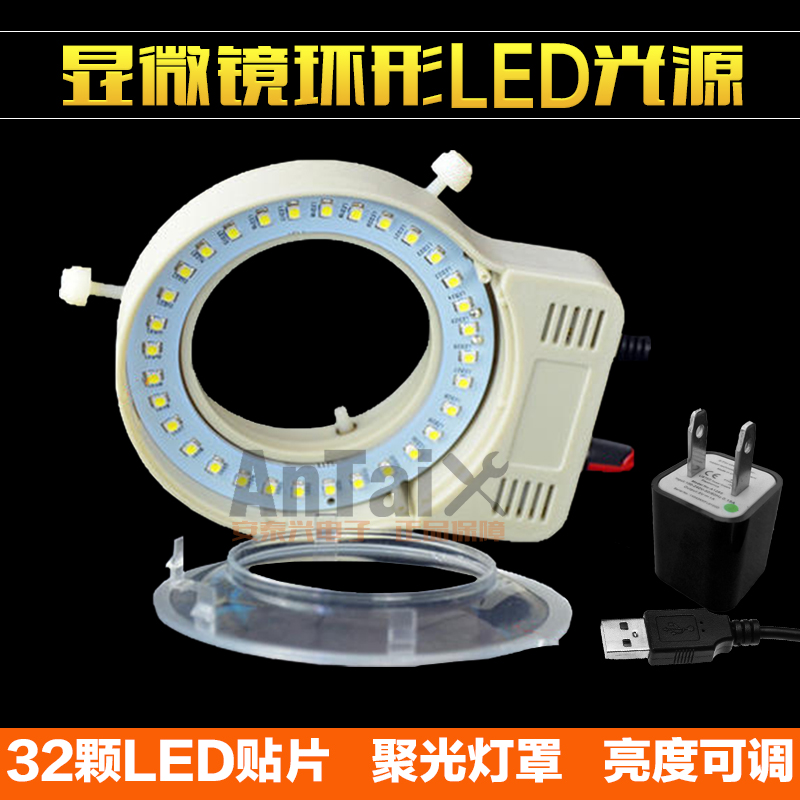 Microscope ring light source led ring light electronic video microscope circular fluorescent lights with adjustable brightness white