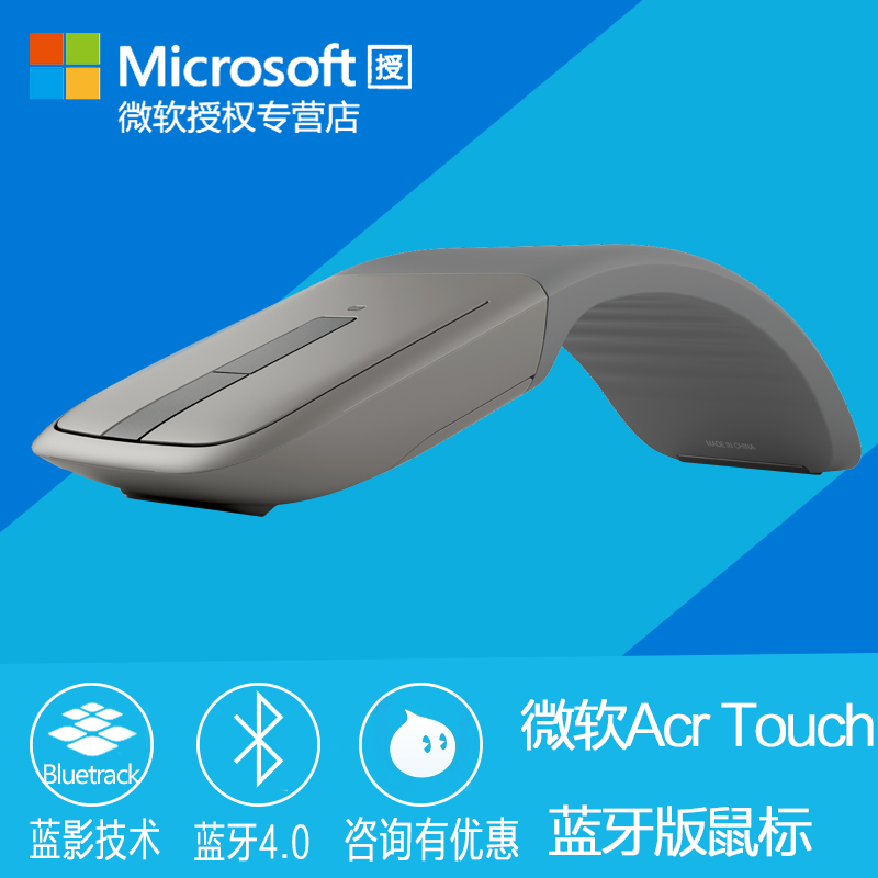 Microsoft/microsoft arc touch bluetooth version/wireless mouse microsoft pro 3 original mouse
