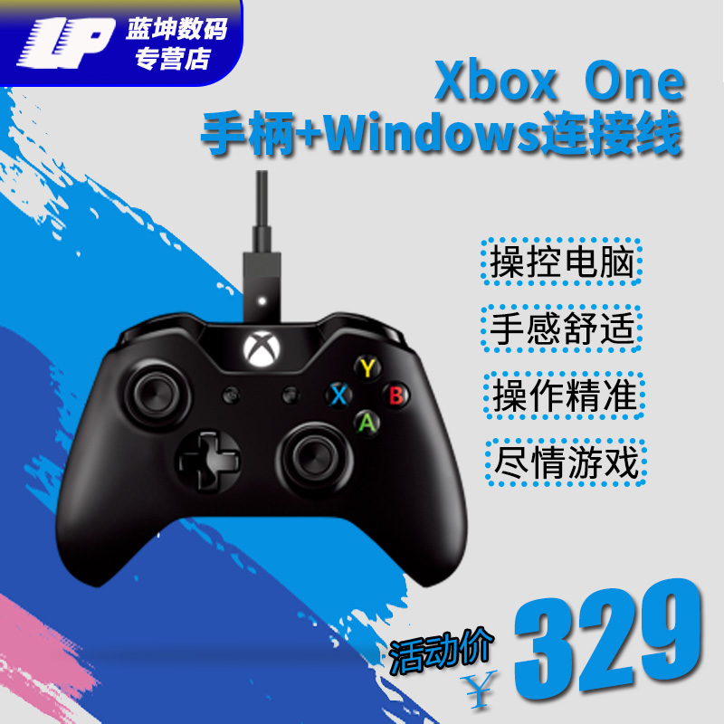 Microsoft xbox one wireless controller + windows cable xbox original handle + pc connection cable