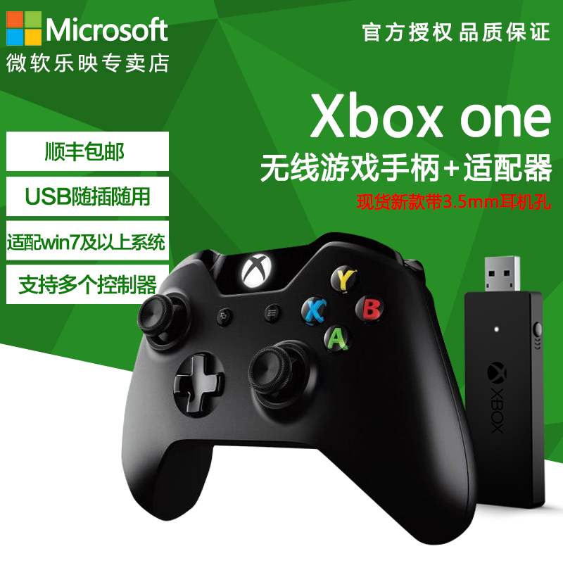 Microsoft's original xbox one handle cable compatible pc gamepad elite drivegrip wireless adapter