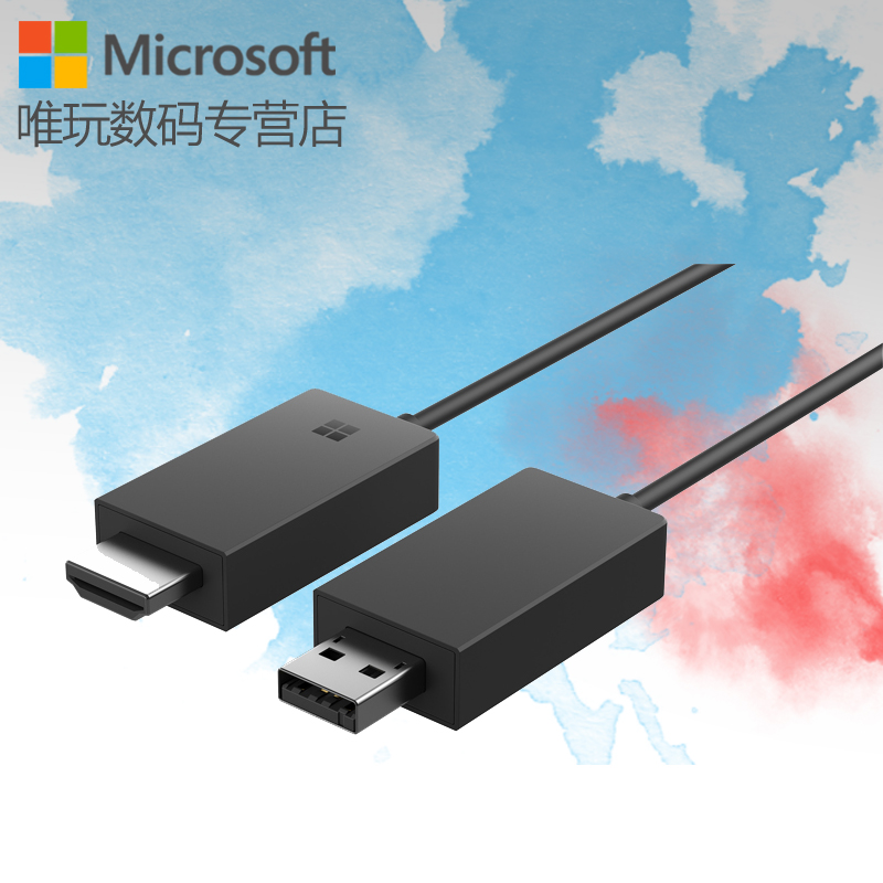 Microsoft's second generation wireless display adapter hdmi converter adapter v2 wireless display