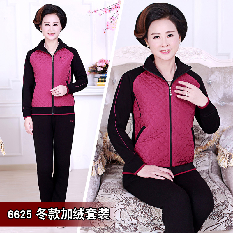 Middle-aged female sportswear suit plus thick velvet autumn and winter sportswear three sets of large size mother dress cardigan autumn