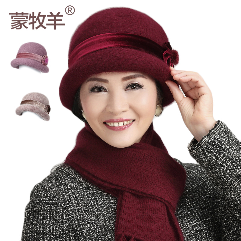 Middle-aged lady hat mother hat warm hat winter hat bucket hats wool cap elderly middle-aged women autumn
