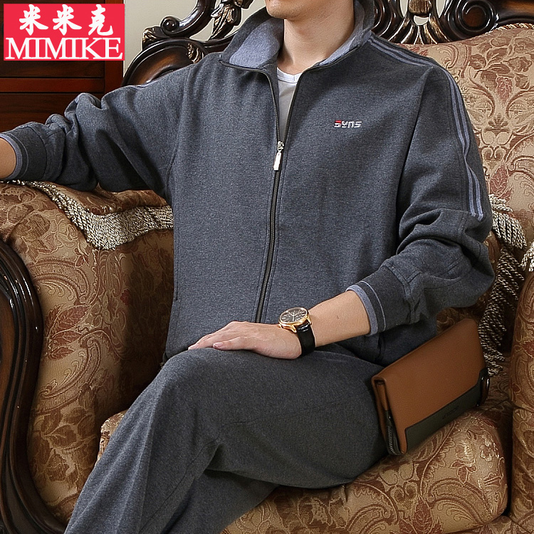 Middle-aged male sports suit spring and autumn casual middle-aged father loaded big yards sweater sportswear suit male runners