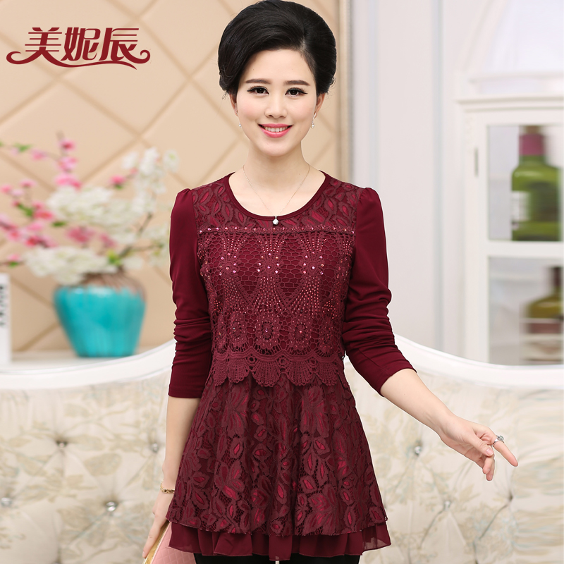 Middle-aged middle-aged ladies long sleeve t-shirt mother dress in the long section lace 40-50-year-old plus velvet thick coat primer shirt female