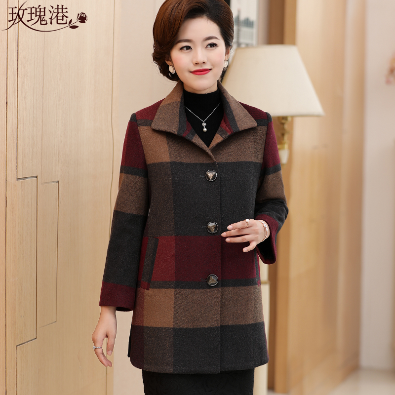 Middle-aged middle-aged ladies winter wool coat it in the long section woolen coat woolen coat middle-aged women mother dress hitz