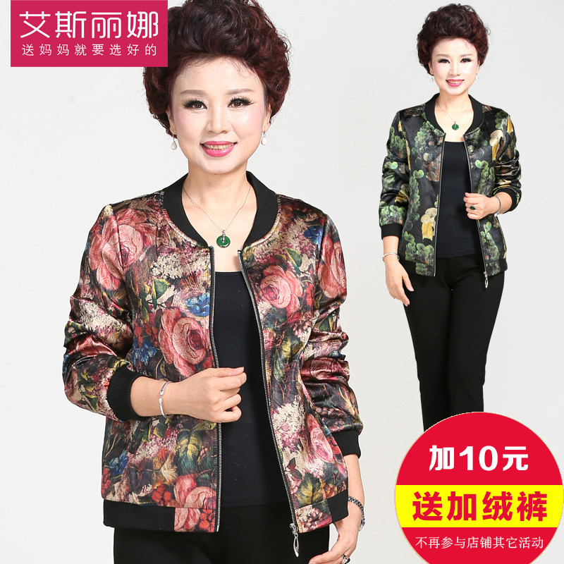 Middle-aged middle-aged women women autumn 50 middle-aged mother dress short paragraph coat jacket 40 years old windbreaker jacket female 30 winter jacket
