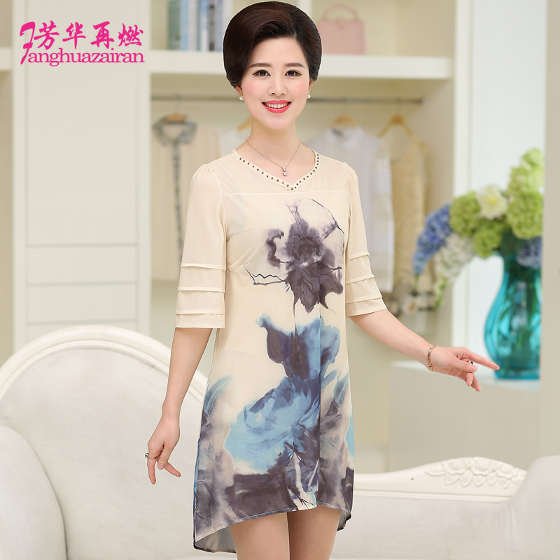 Get Quotations · Middle-aged middle-aged women s short sleeve mother dress  sleeve dress child swallowtail floral cc24ff6f565e