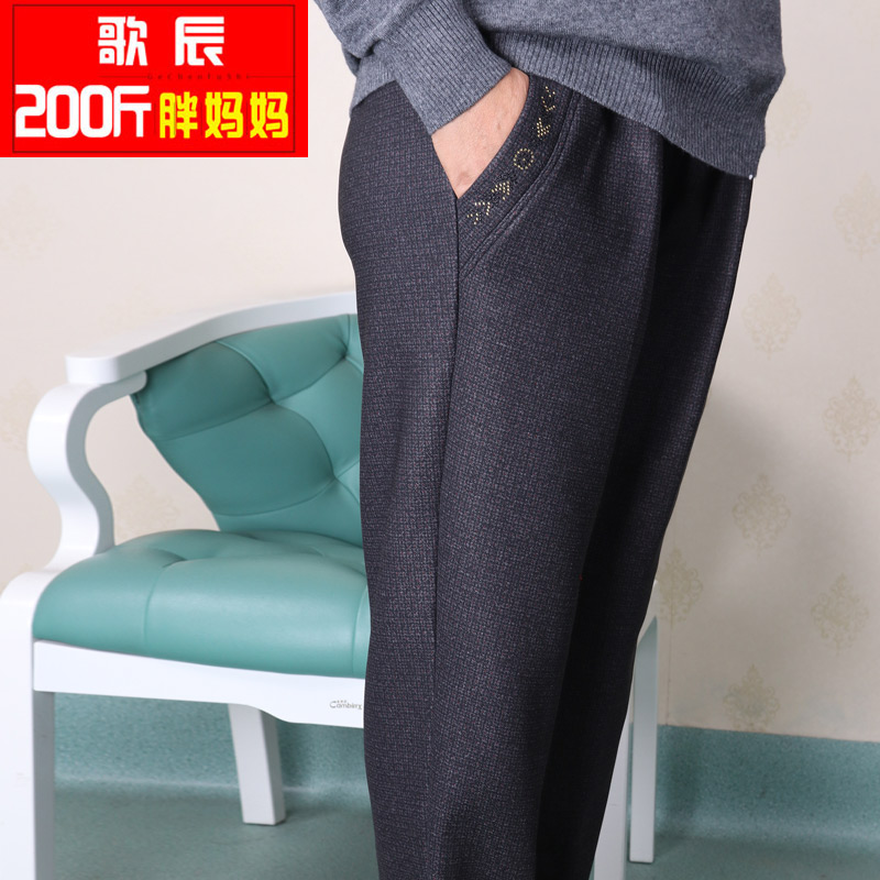 Middle-aged mom fertilizer to increase size women's 200 of autumn and winter plus thick velvet outer wear stretch pants female trousers