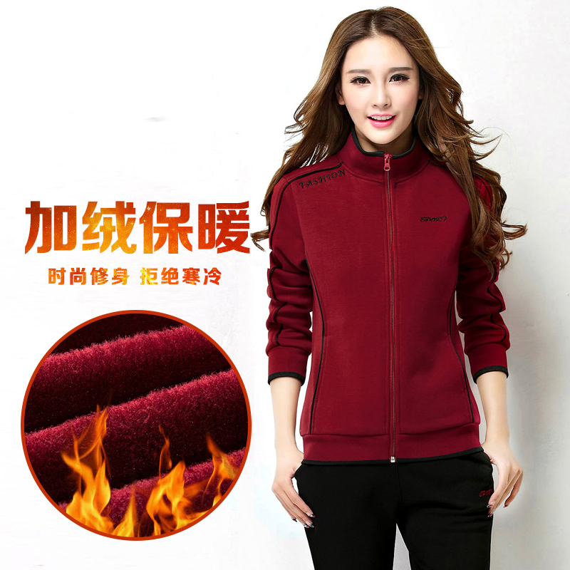 Middle-aged sports suit plus thick velvet middle-aged ladies large size mother dress sportswear sportswear female autumn and winter