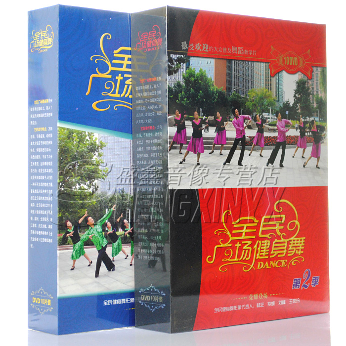 Middle-aged square dance fitness square dance teaching cd genuine 20dvd ã ã national square dance fitness