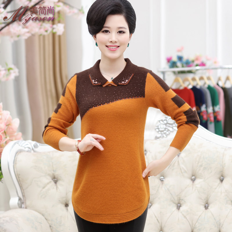 79e0ed8713 Middle-aged women s autumn and winter sweater dress mother dress long  sleeve bottoming korean slim