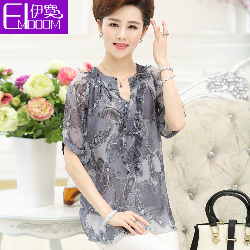 Middle-aged women's summer middle-aged mother dress chiffon shirt 40-50-year-old coat middle-aged women mother dress summer loose
