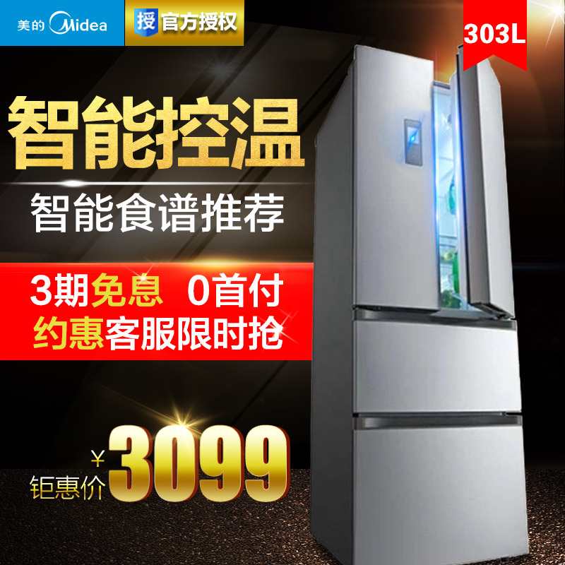 Midea/beauty BCD-303WTZMA (e) more open door refrigerator more big wind energy smart home
