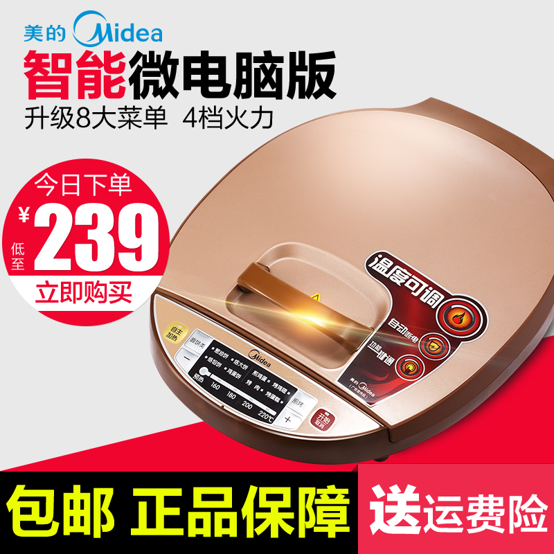 Midea/us electric baking pan flapjacks grill cake machine thin mc-jcn30a suspension sided heating are goods