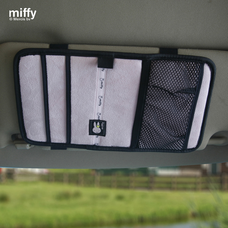 Miffy car cd visor clip cd sets multifunctional sun visor clip car car car cd cd clip clip car cd bag