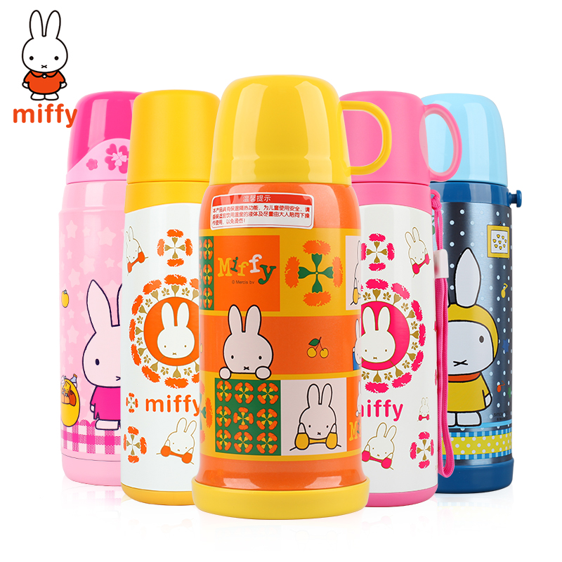 Miffy children's stainless steel thermos insulation glass kettle students kettle with cup portable insulation glass baby