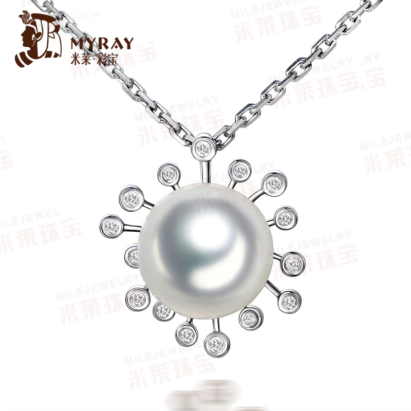 Mile 7mm australian south sea pearl white pearl pendant light water pearl