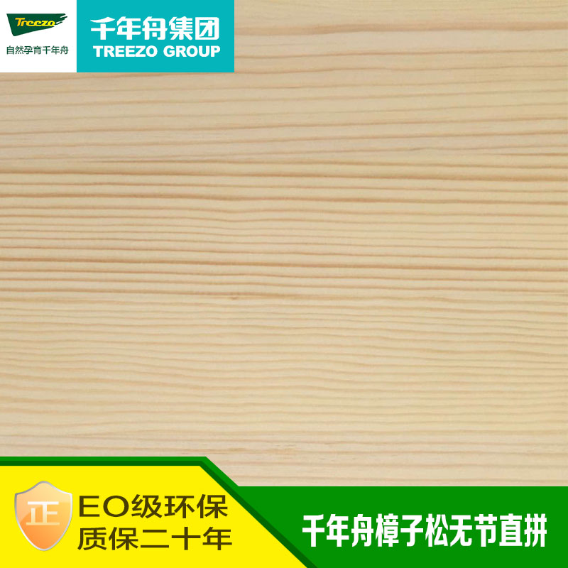 Millennium boat plate e0 class 25 archtecture no section of pinus sylvestris wood furniture wood panels glulam straight puzzle