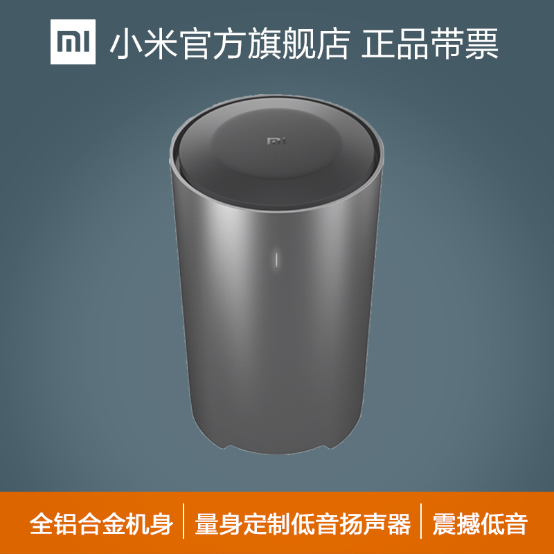 Millet millet official flagship store authentic xiaomi/millet millet tv subwoofer home theater subwoofer