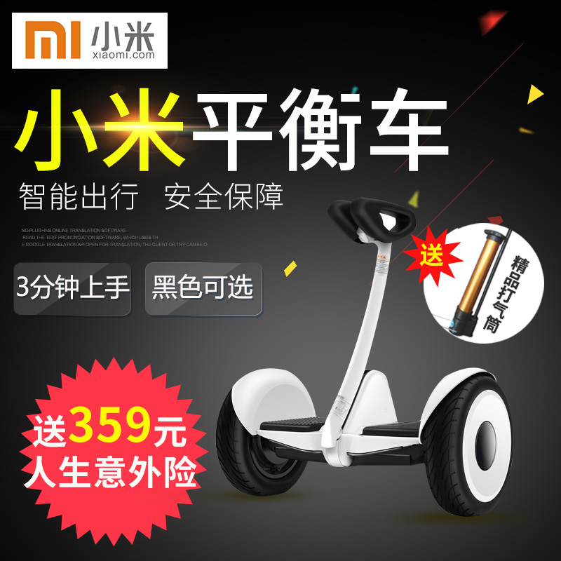 Millet ninebot balanced car no. 9 wheeled self balancing electric vehicle smart scooter somatosensory car