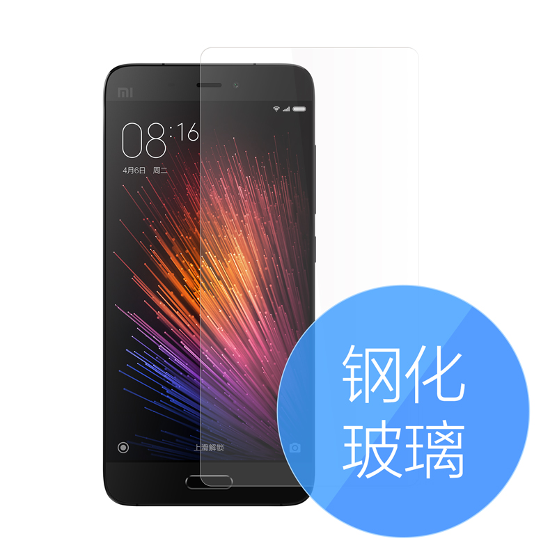 Millet official flagship store authentic millet millet phone 5 tempered glass film millet millet 5 screen protective film