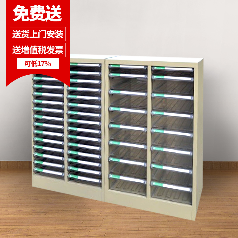 Excellent China Paper Cabinet, China Paper Cabinet Shopping Guide at Alibaba.com ZY31