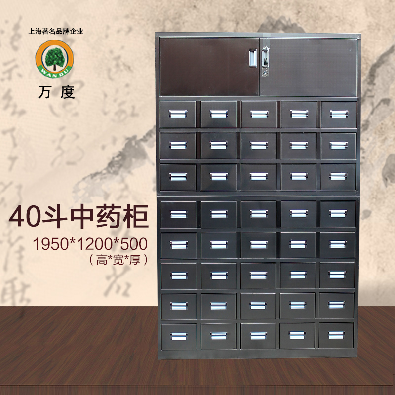 Million degrees archaized stainless steel medicine cabinet medicine herbal medicine cabinet medicine cabinet medicine bucket steel medicine cabinet medicine cabinet multi drawer cabinet