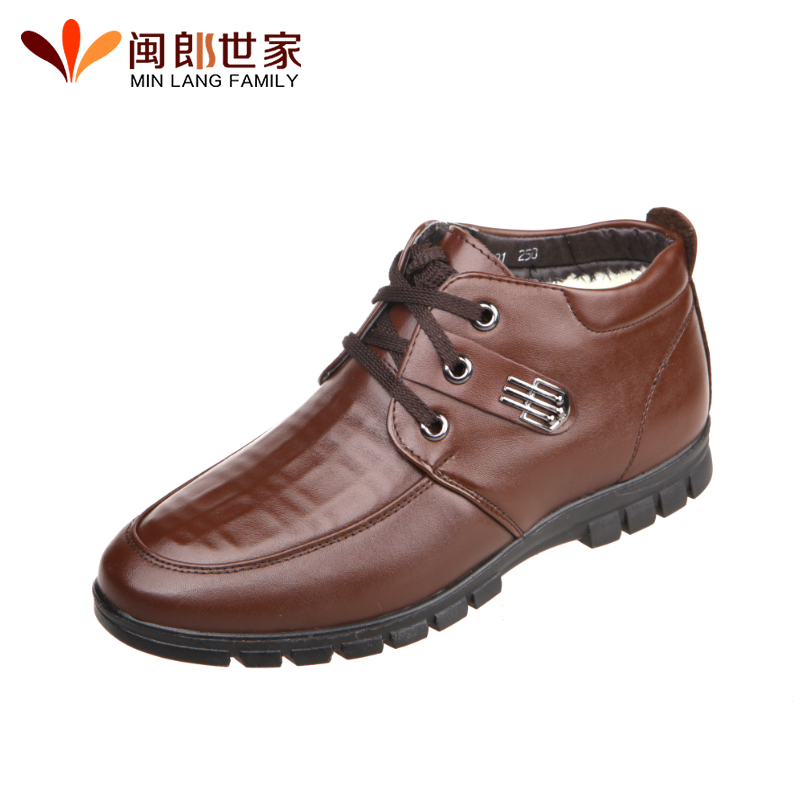 Min lang family winter new men's shoes first layer of cow hide velvet warm shoes high shoes soft bottom shoes dad