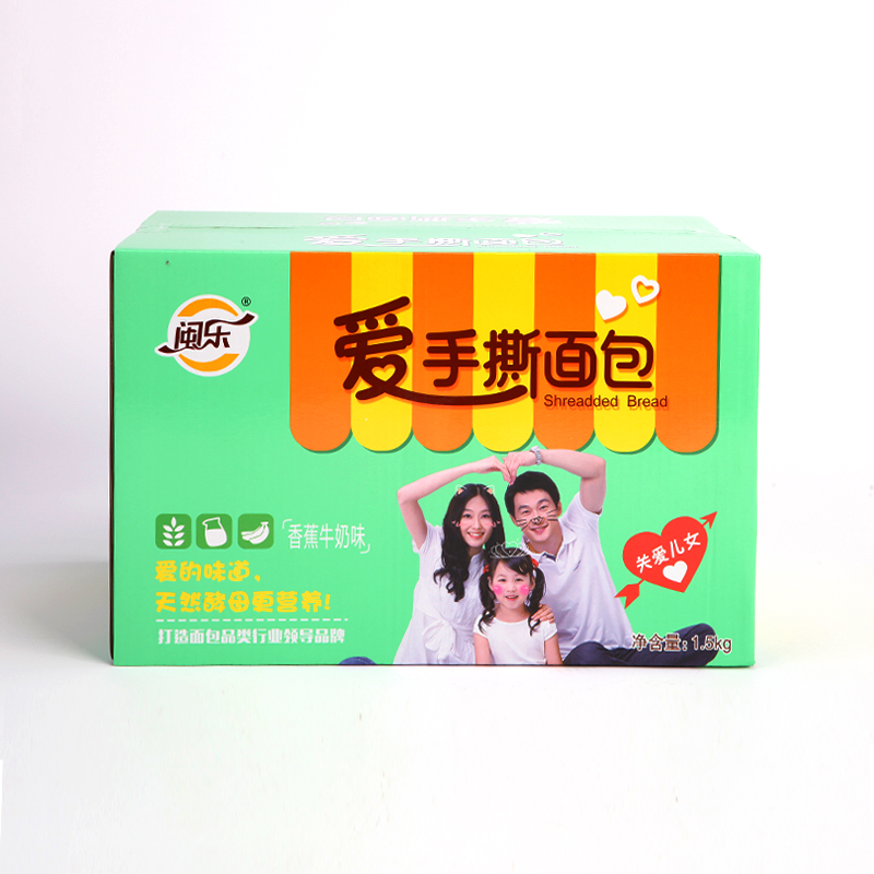 Min le love shredded bread (banana flavored milk) boxful pocket bread snack cake dessert breakfast 1.5 kg