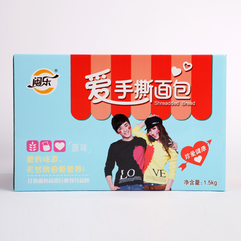 Min le love shredded bread (plain) boxful pocket bread snack cake dessert breakfast snack 1.5 kg