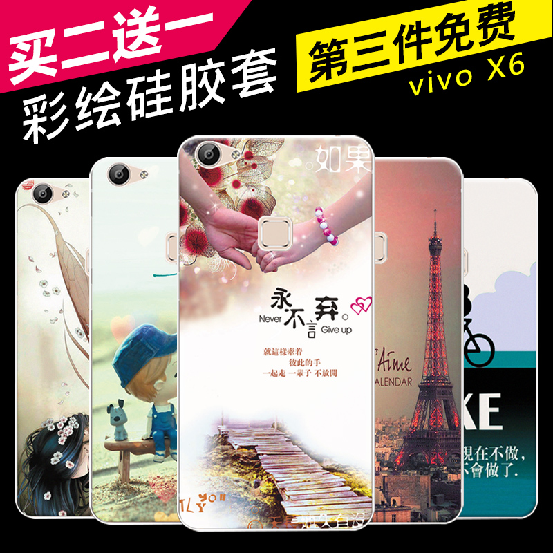 Minai vivox6 bbk x6 phone shell drop resistance silicone protective sleeve l cartoon s soft d male tide thin female models