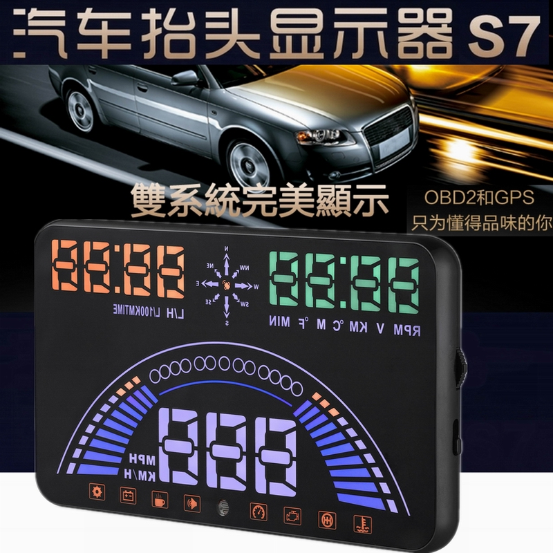 Ming blue hud hud obd trip computer screen car load speed fuel consumption meter water temperature s7 head up New products