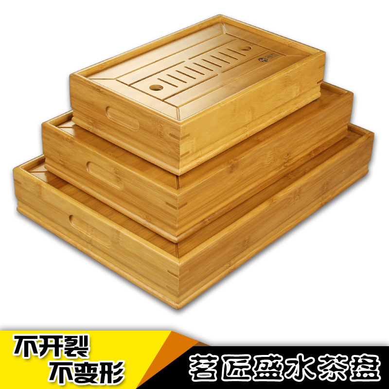 Ming carpenter bamboo tea tray filled with water storage water heaters water bamboo tea tray large trumpet wood tea sea kung fu tea saucer