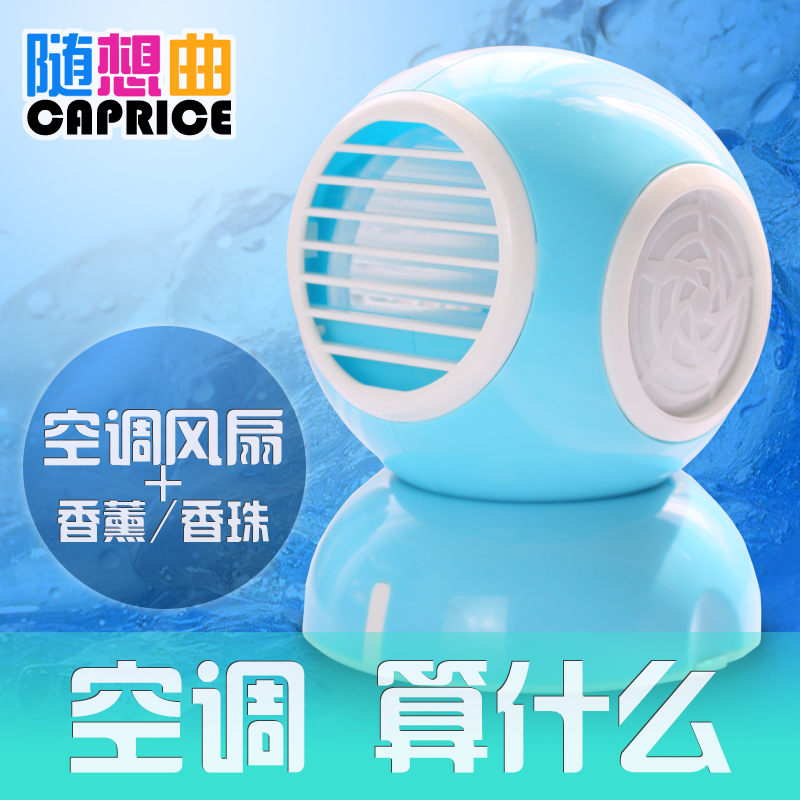Mini air conditioning and refrigeration rechargeable battery usb dual student dormitory small fan portable desktop leaflessness