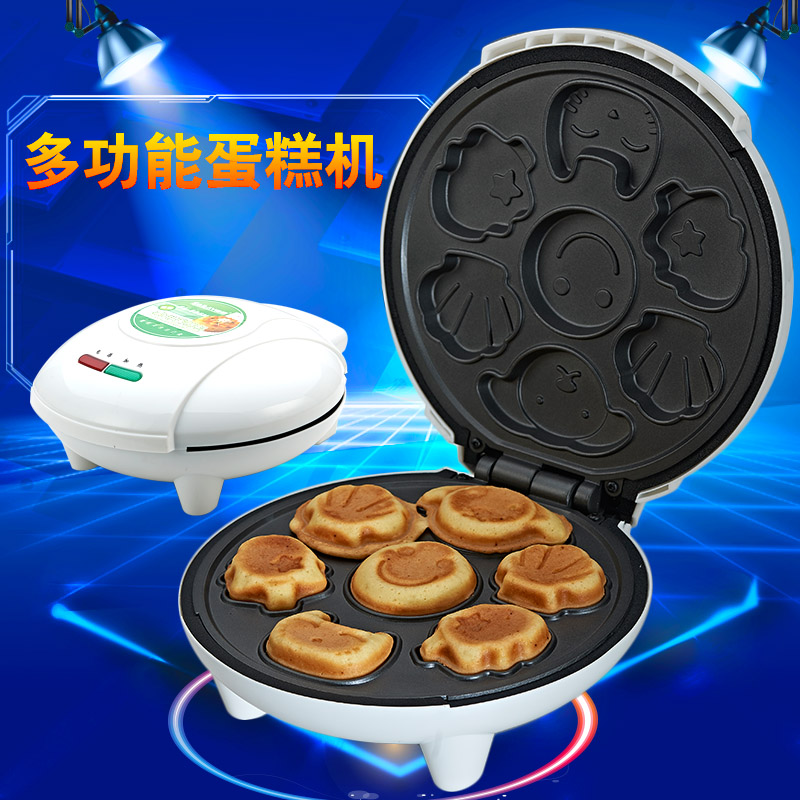 Mini electric baking pan cartoon cake machine household automatic multifunction mini suspension sided flapjacks breakfast machine