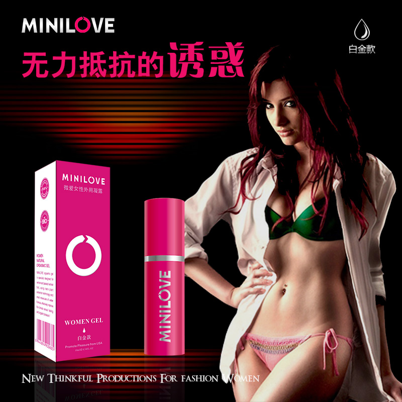 Minilove micro love female sexual enhancement gel to enhance the female fun supplies adult supplies