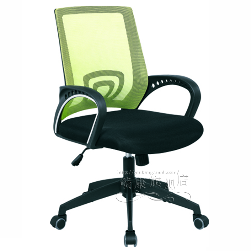 Minimalist new shanghai office furniture staff chair staff chair office chair swivel chair computer chair stylish swivel chair in charge of network