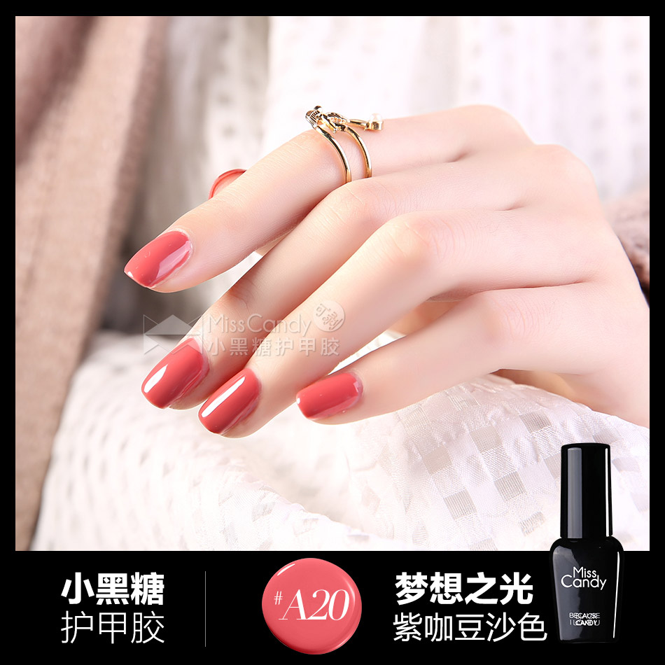 Miss candy nail polish peelable adhesive tear small brown sugar phototherapy glue glue nail polish light coffee color purple dream a20