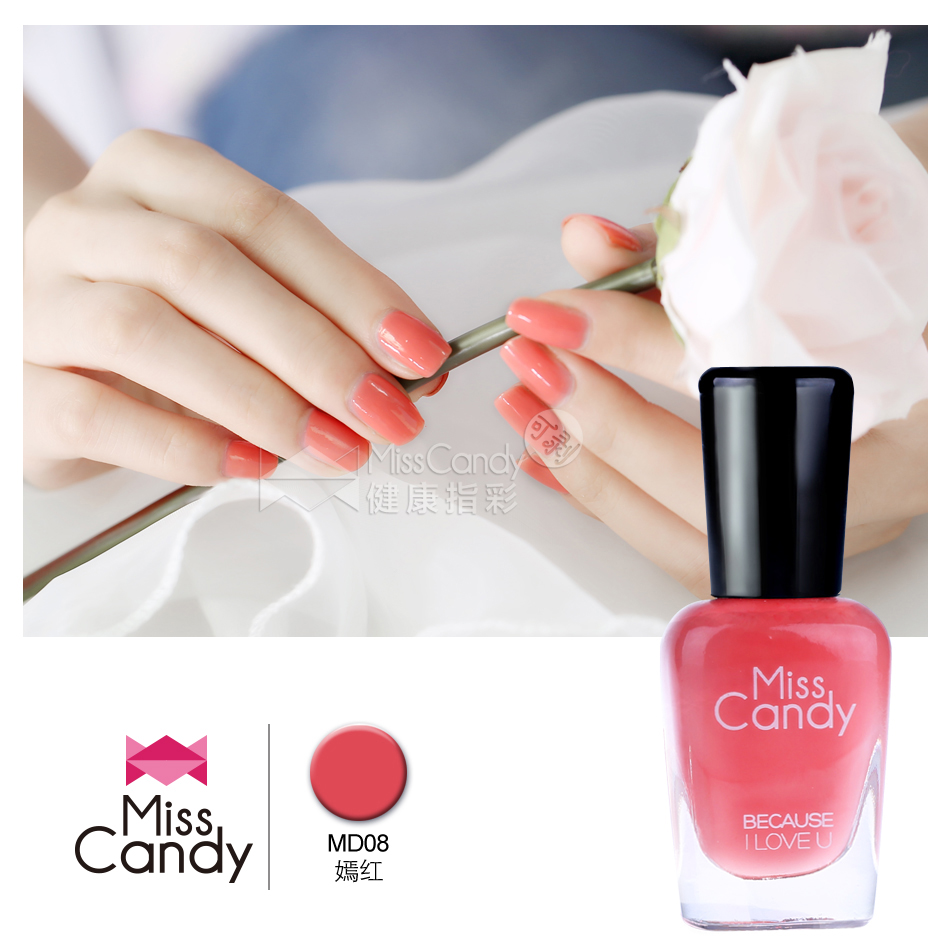 Miss candy peelable nail polish color refers to the health nontoxic nail polish bright red mateus md08 pink