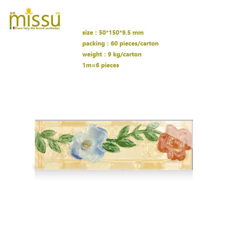 Missu tile 50 * 150mm italy imported glossy glaze waistline kitchen wall brick wall background