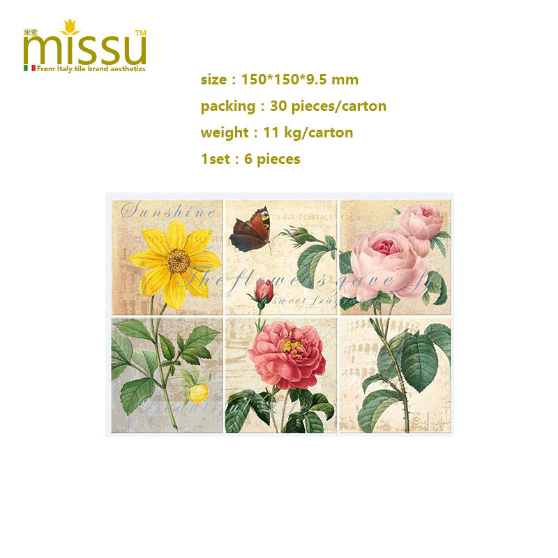 Missu tile italy 150mm contadino glossy wall tiles motif accessories kitchen bathroom wall background